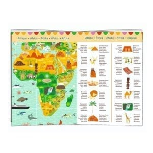 Djeco Observation Puzzle Around the World